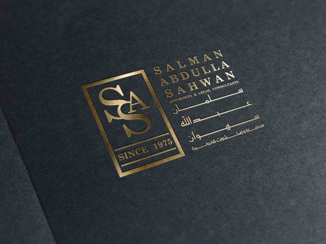 sas-logo-stamp | Bahrain Branding & Design Agency