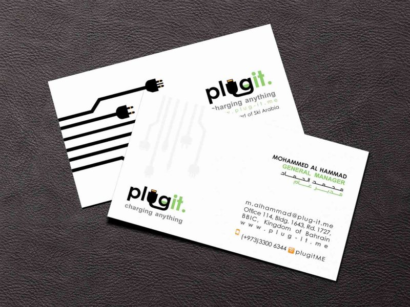 Plugit-Bcard-Mockup | Bahrain Marketing & Branding Agency