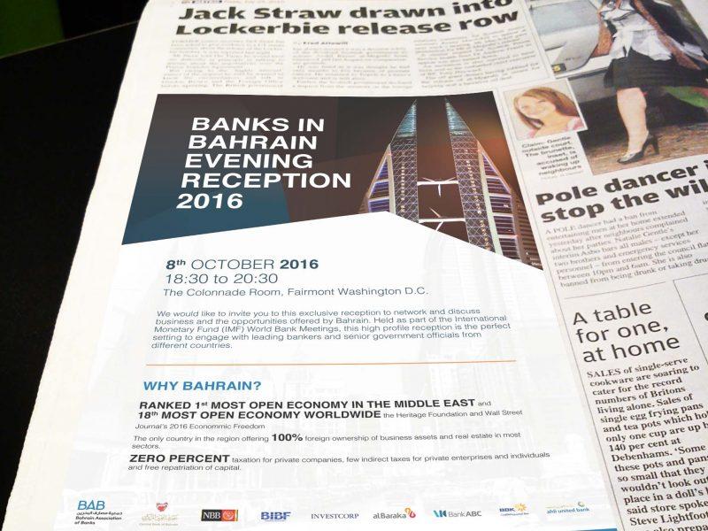 Bank Association of Bahrain | WCM Agency | Branding Design