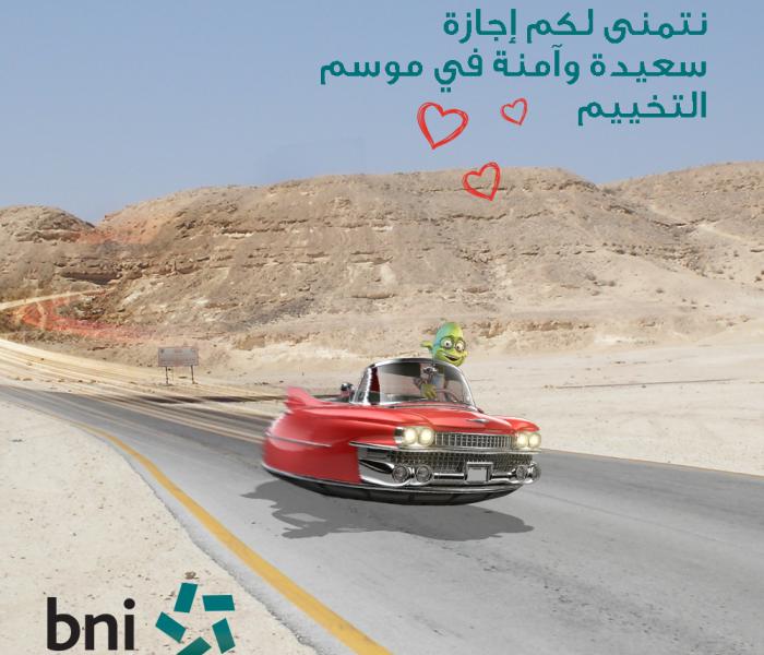 BNI Bahrain Social Media Marketing
